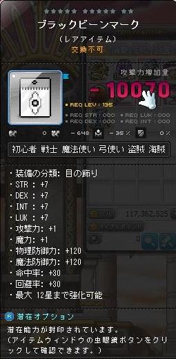 Maple160613_062200.jpg