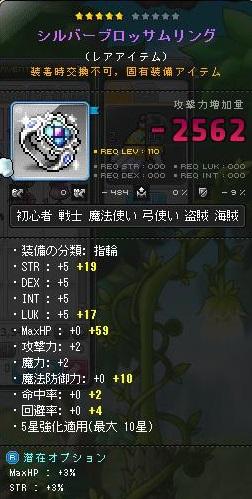 Maple160613_070002.jpg