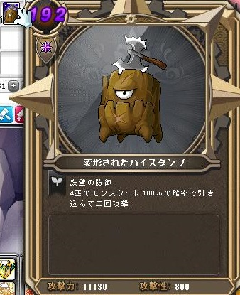 Maple160617_164410.jpg
