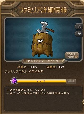 Maple160617_164455.jpg