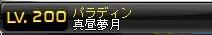Maple160620_043050.jpg