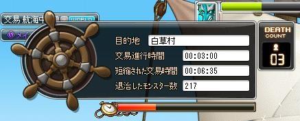 Maple160623_071615.jpg