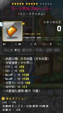 Maple160624_093111.jpg