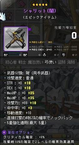 Maple160624_095548.jpg