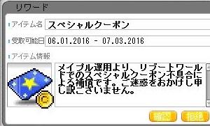 Maple160626_161749.jpg