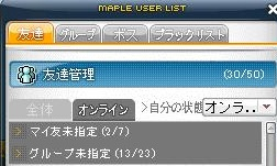 Maple160630_225058.jpg