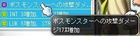 Maple160713_145333.jpg