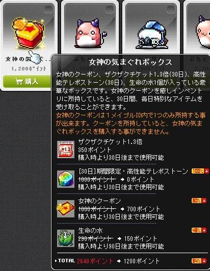 Maple160713_150345.jpg