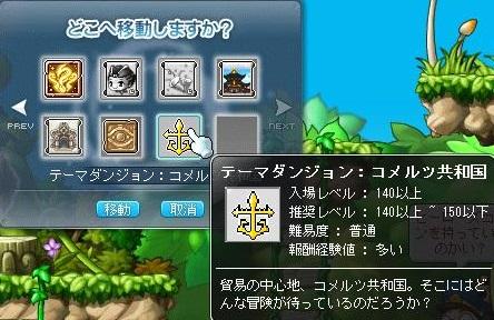 Maple160713_152438.jpg