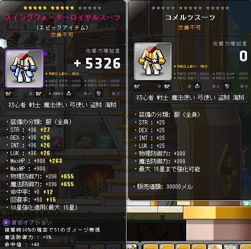 Maple160713_152746.jpg