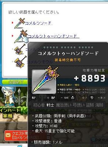 Maple160713_160326.jpg