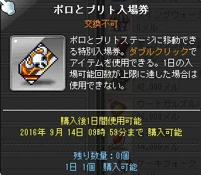 Maple160713_221315.jpg