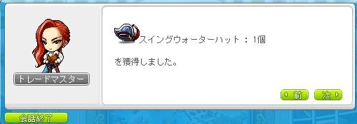 Maple160715_203422.jpg