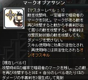 Maple160816_013825.jpg