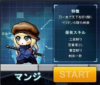 Maple161025_023829.jpg
