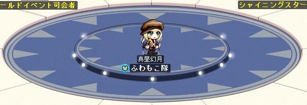 Maple161025_033114.jpg