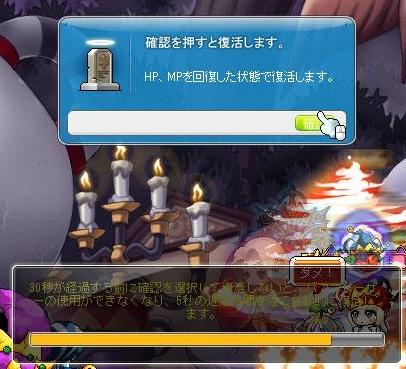 Maple161029_035545.jpg