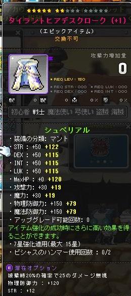 Maple161029_195550.jpg