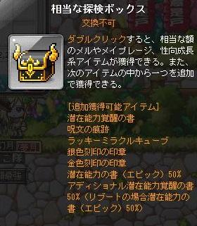 Maple161101_102744.jpg