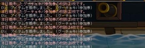 Maple161109_104537.jpg
