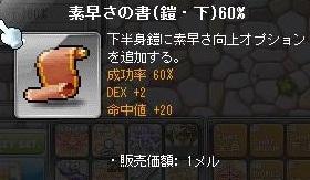 Maple161111_181746.jpg