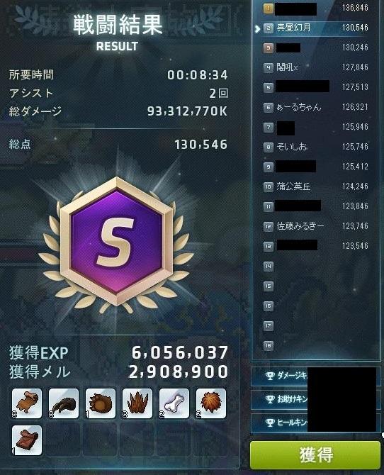 Maple161112_002030.jpg