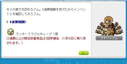 Maple161112_182430.jpg