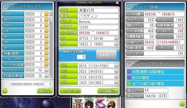 Maple161214_154929.jpg