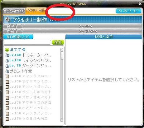 Maple161214_162019.jpg