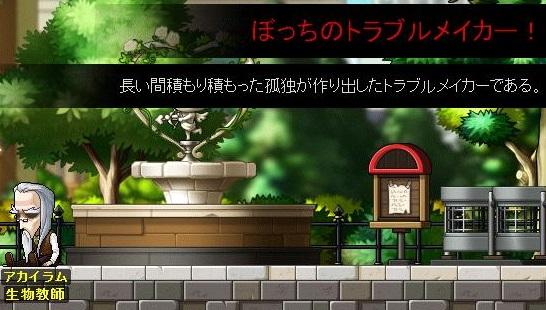 Maple161215_210552.jpg