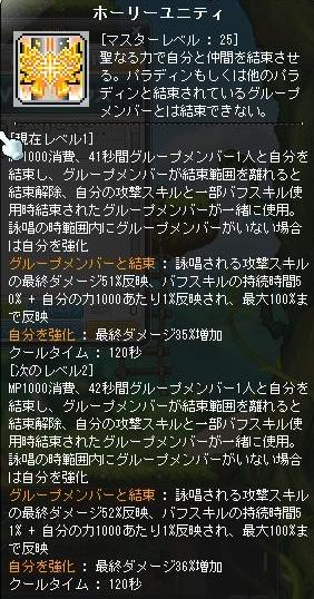Maple161216_000139.jpg