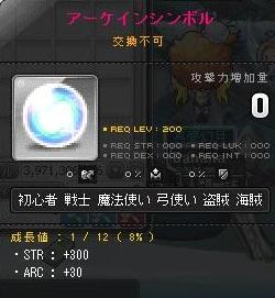 Maple161216_002037.jpg