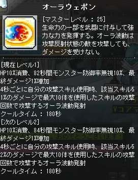 Maple161216_173248.jpg