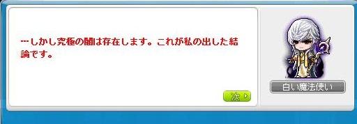 Maple161216_213716.jpg