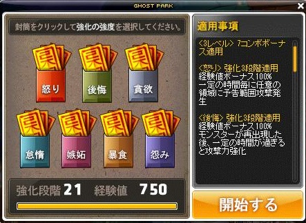 Maple161216_230946.jpg