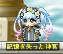Maple161218_185114.jpg