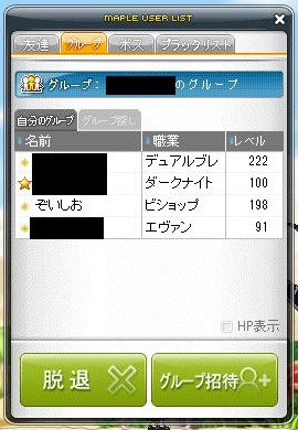 Maple161221_162357.jpg