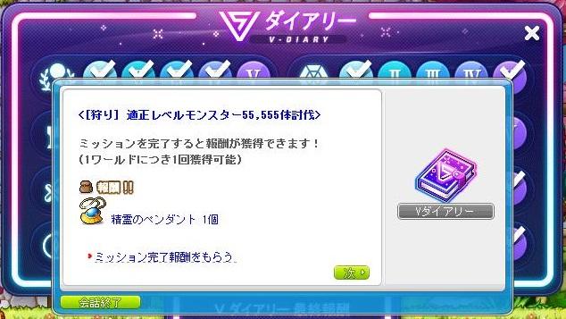 Maple161222_095514.jpg