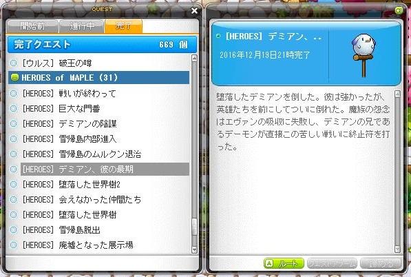 Maple161222_101412.jpg