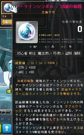 Maple161222_172717.jpg