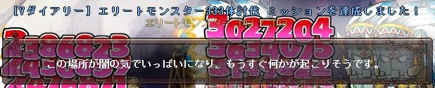 Maple161223_033456.jpg