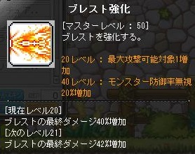 Maple161223_041057.jpg