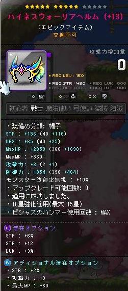 Maple161226_142935.jpg