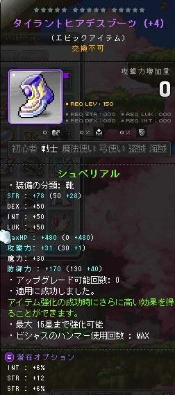 Maple161226_142943.jpg