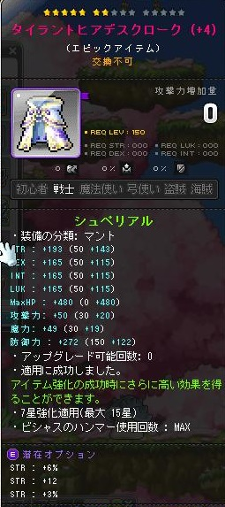 Maple161226_142946.jpg