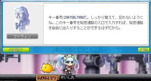 Maple161227_142900.jpg