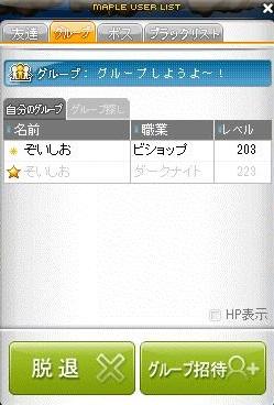 Maple161230_001532.jpg