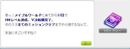 Maple161230_003612.jpg