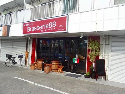 ブラッスリー88のお店の外観