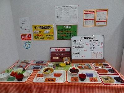 東庁舎レストラン